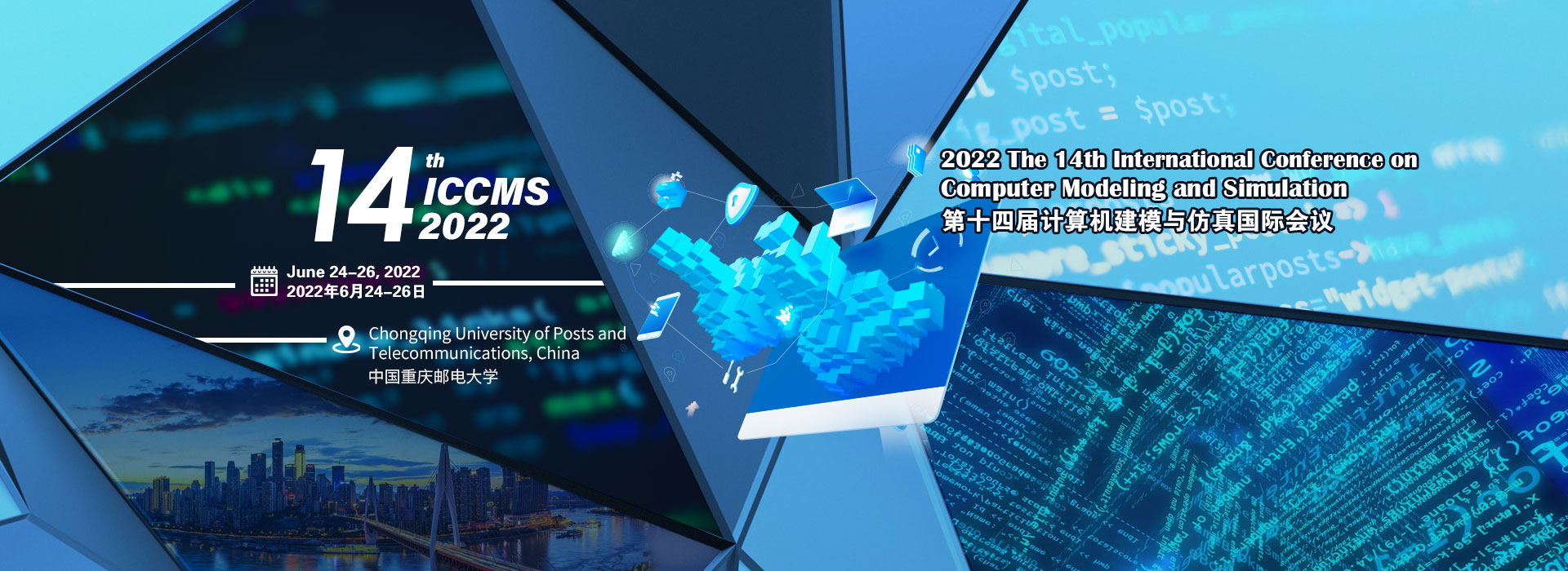 International Conference on Computer Modeling and Simulation